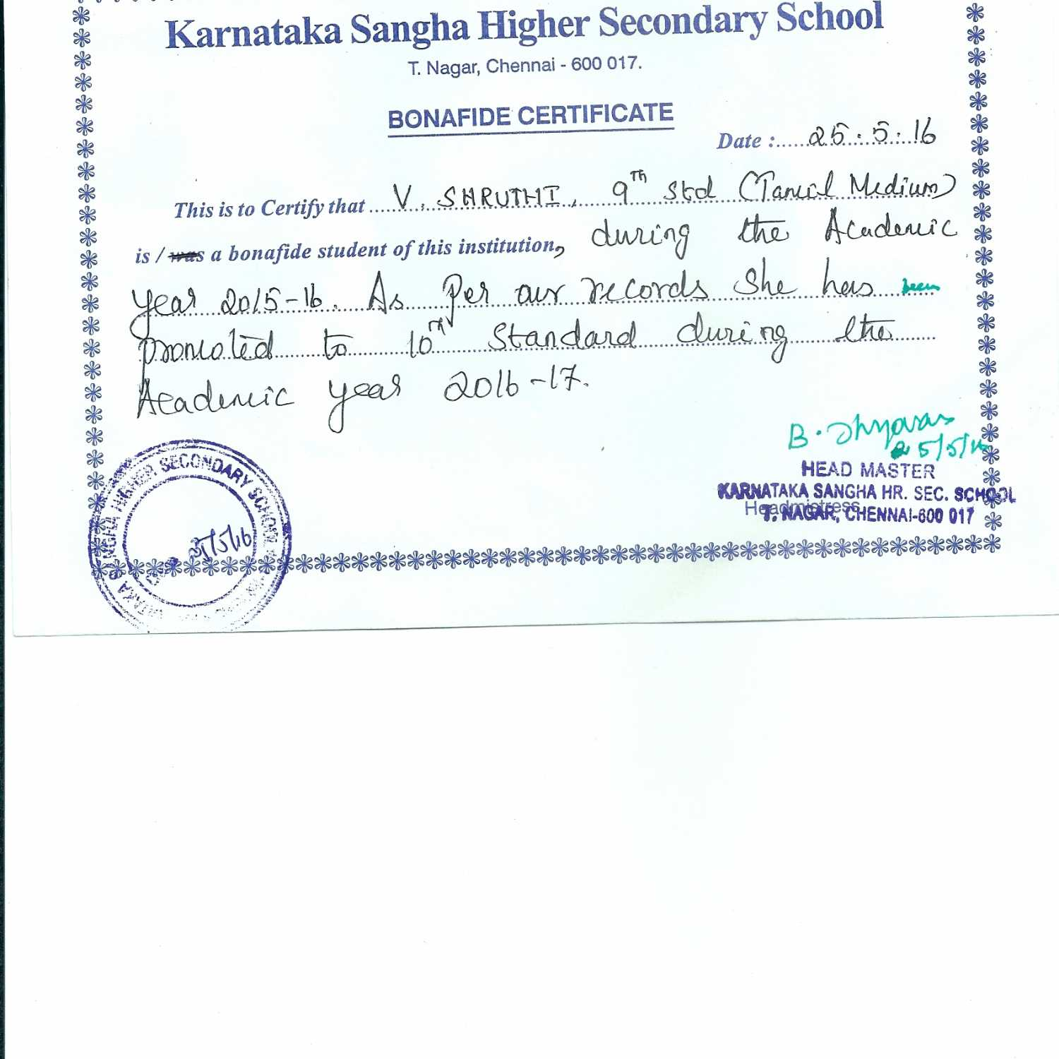 Krishnapriya foundation donation of rs 6500 has been given for vruthis annual school fee back xflitez Gallery